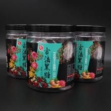 聚龍园古法黑糖罐装252g*22瓶1箱