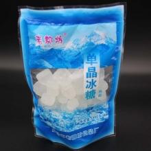 老郡坊单晶冰糖300g*50袋每1箱