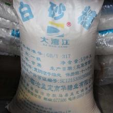 大湾江  白砂糖白糖 散装 整袋装100斤每袋