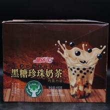 娜依莲黑糖珍珠奶茶巧克力豆22克x20包