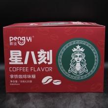 鹏逸星八刻拿铁咖啡味糖18克x20袋