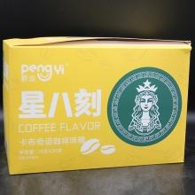 鹏逸星八刻卡布奇诺咖啡味糖18克x20袋
