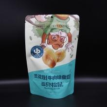 三只松鼠 兰花豆(牛肉味蚕豆)坚果净含量205克