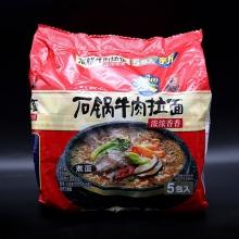 农心 石锅牛肉拉面煮面5包入净含量600克